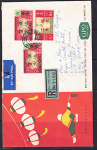 HONG KONG -  1967 FIRST DAY COVER (2 SCANS)