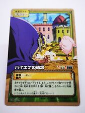 One Piece From TV animation bandai carddass carte card Made in Korea TD-W21