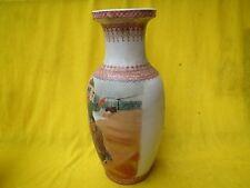 """Historic Old Cultural Revolution Porcelain """"Children Playing """" Vase"""