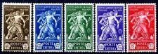 ERITREA 1930 -  ISTITUTO AGRICOLO SERIE NUOVA **