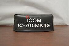 Icom IC-706MKIIG Signature Series Ham Radio Amateur Radio Dust Cover