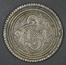 Intricate Victorian Love Token on Canada Silver 25-cent piece