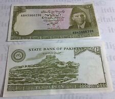 Pakistan Ten Rupees Rs 10 UNC Un Circulated Banknote Currency Note World Money