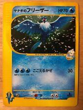 Pryce's Articuno Pokemon 2001 VS 1st Edition Japanese 042/141 EX