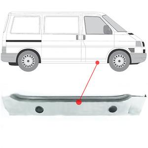 VW TRANSPORTER T4 1990 - 2003 Reparaturblech Innenschweller Rechts