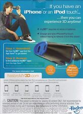 Hasbro Black MY3D Eye-Popping 3D Viewer for iPhone and iPod touch NEW in box