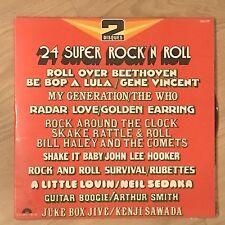 Vinyle 33 Tours - Various - 24 Super Rock' N Roll - 2664301 - LP Rpm
