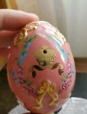 1990 Franklin Mint Imperial Fabrege Egg - No Box or Stand