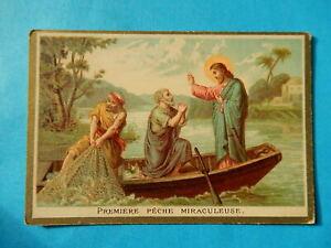 IMAGE PIEUSE HOLY CARD  JESUS MIRACLE PECHE MIRACULEUSE   BONNE PRESSE