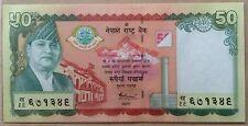 Nepal commemorative 50 Rupees 2005 unc