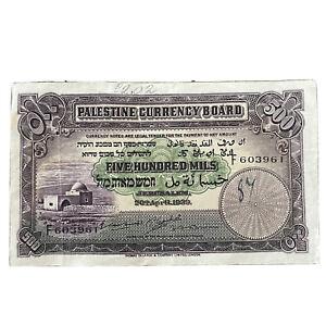 Palestine Currency Board British Mandate 500 Mils 1939 P6c Fine PMG15 Israel