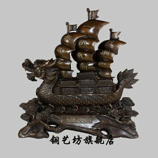 China Fengshui Dragon Boat Ship Bronze Statue Sail in God Speed Blessing