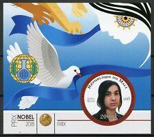 Mali Nobel Prize Winners Stamps 2018 MNH Peace Nadia Murad Doves People 1v M/S