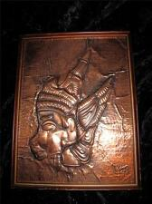 STRIKING EMBOSSED COPPER Repoussé Ethnic Art Wall Hanging SIGNED