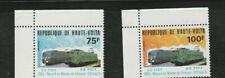 Upper Volta, 1980 World Locomotive Speed Record, lot of (2), MNH
