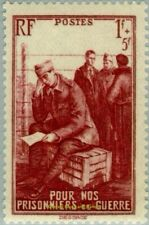 EBS Vichy France 1941 For Our POWs - Pour nos Prisonniers de Guerre YT 475 MNH**