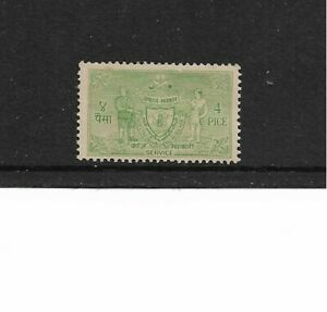 1960 NEPAL - OFFICIAL GREEN 4p( 30X 18mm.).- SINGLE STAMP - UNHINGED MINT.