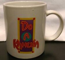Do a Kahlua Coffee Tea Mug Cup Tiki Polynesian Color Geo Advertising Promo