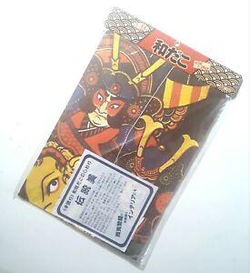☆ Vintage Japanese Ukiyo-e KITE Kabuki Story Motif TOYS Hobbyist WARRIOR ~ New!