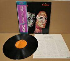 Baccara Colours [RVP-6431] JAPAN VINYL LP Record OBI