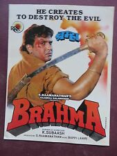 Press Book Indian Movie promotional Song booklet Pictorial Brahma (1994) Orig.