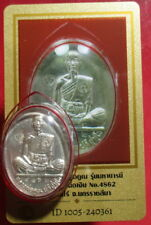A Cion LP Koon Roon Maha Barami with Certificate from dd-pra.Thai Amulet.