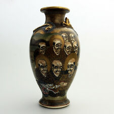 Antique Oriental Pottery A good Japanese Satsuma Vase Immortals C.19thC