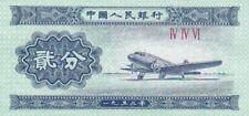 Cina banconota del 1953