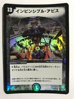 Details about  /DUEL MASTERS KING CORAL 33//110 DM-01 Base Set Trading Card