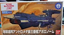 AAA-3 APOLLO NORM UNCF - Yamato 2202 - Bandai Kit 04 Star Blazer 2202 Argo