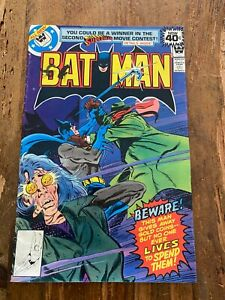 Batman #307 DC Comics 1979 Key 1st Appearance Lucius Fox Whitman Variant T