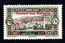 Lebanon 1926 Refugee Issue 0.p25 On 1p.25 Printed In Red Front & Back Unlisted