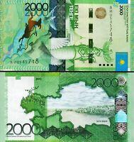 Kazakhstan 2000 - 2,000 Tenge 2012 / 2020, UNC, Without Signature, P-NEW  DESIGN