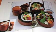 Bento and Catering of Kyo-ryori (Kyoto Cuisine) book Japan Japanese sushi #0861