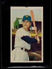 1959 SADAHARU OH ROOKIE card (Yamakatsu JCM 33E type 2)   868 HOMERUNS!