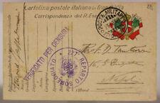 POSTA MILITARE 27^ DIVISIONE 23.12.1916 TIMBRO 227° REPARTO SOMEGGIATO #XP276E