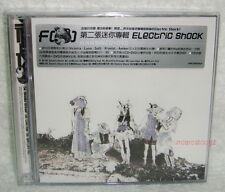 f(x) Mini Album Vol. 2 Electric Shock Taiwan Ltd CD+DVD+Card (fx)