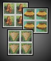 1981 BRAZIL BLOCK OF 4 MARAKA INDIAN URN MARAJORA JUG TUPI GUARANI BOWL MNH