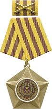 DDR B.0013 Kampforden - Gold