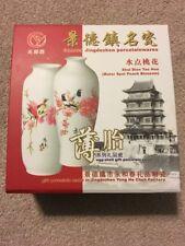 Famous Jingdezhen Porcelain Egg Shell Series Mini Vases Peach Blossom
