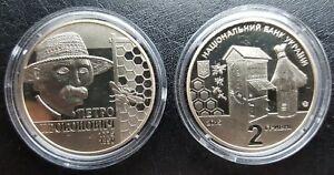 UKRAINE, 2 Hryvni 2015 Coin UNC, Beekeeper Petro Prokopovych
