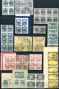 Estland Briefmarken Lot Gestempelt mit verschiedenen Stempeln