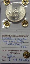 ITALIA REPUBBLICA 1984 500 LIRE CARAVELLE DA DIVISIONALE ZECCA FDC SIGILLATA