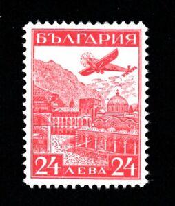 Bulgaria 1932 stamp Mi#250 MH CV=90€