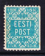 More details for estonia 1918 sg2a 15k blue p111/2 unmounted mint slight gum disturbance cat £250