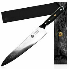 Kessaku Chef Knife Dynasty 67-Layer Japanese Damascus Stainless Steel, 9.5-Inch