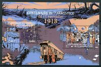 France 2018 MNH WWI WW1 First World War Armistice 2v M/S Military Stamps