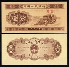 CHINA 1 FEN 1953 UNC BANKNOTE WORLD CURRENCY PAPER MONEY (P-860)