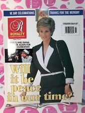 ROYALTY MAGAZINE JULY 1995 Vol 13 No 11 Princess Diana - NEAR MINT L/N