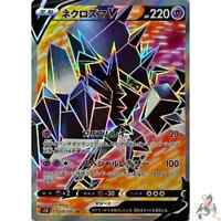 Pokemon Card Japanese - Necrozma V SR 075/070 S5R - HOLO MINT